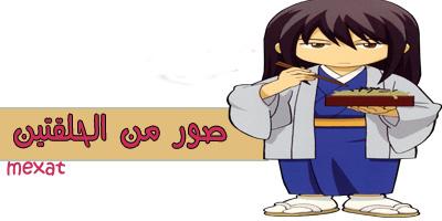 جينتاما 21 - 22 | الحلقتان 21 - 22 من جينتاما مترجمة | Gintama 21 - 22 Arabic Attachment