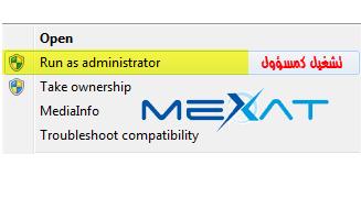 الويندوز attachment.php?attac