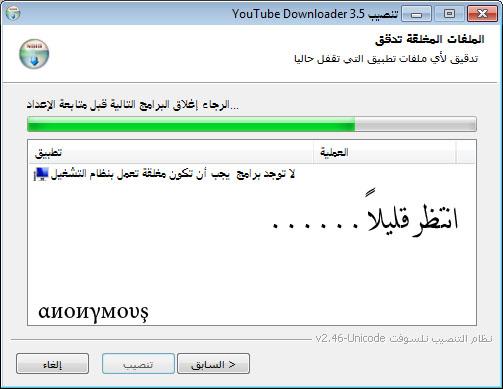حمل مـقاطـ،ـع اليوتيوب بــسرعـة فائـقـ،ـة مـ،ـع [ YouTube Downloader ] attachment.php?attac