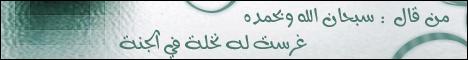 برنامج (أثر) مع فضيلة الشيخ محمد بن عبد الرحمن العريفي