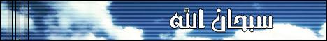 محاضرة صوتية (عرف العبير) للشيخ علي بن عبد الخالق القرني