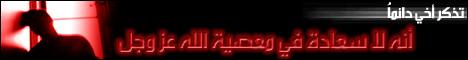 محاضرة صوتية (الإكليل) مع فضيلة الشيخ علي عبد الخالق القرني