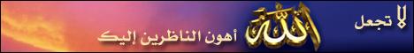 كتاب (الحصن الواقي) مع فضيلة الشيخ عبدالله بن محمد السدحان