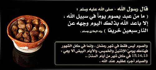 برنامج (مشاهد فضيلة الشيخ نبيل علي العوضي