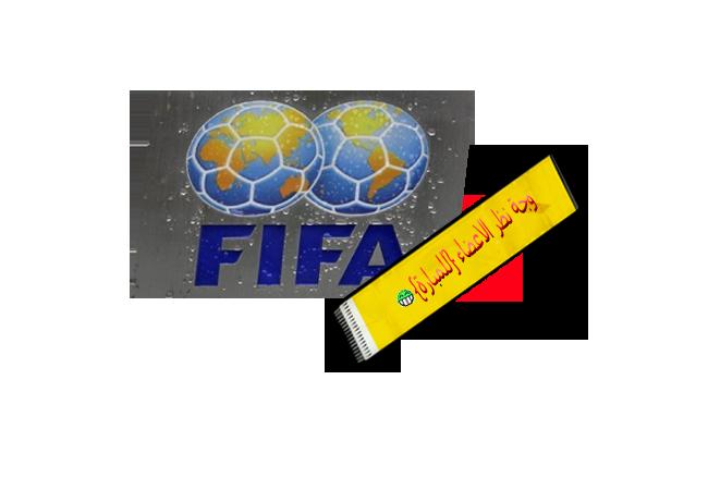 النصر × الشباب attachment.php?attac