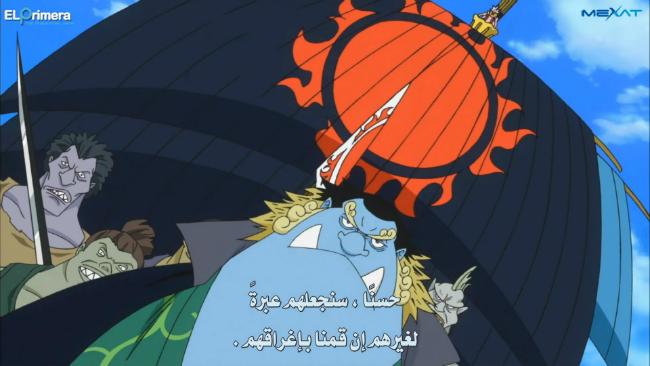 ������ ( 541 ) �� ������� ( �� ���   One Piece )