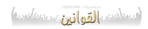 مسابقة الفرق الرمضانية [ الموسم الثانى ] - التسجيل attachment.php?attac
