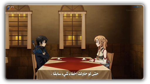 تقرير عن الآنمي ~ Sword Art Online ~ attachment.php?attac