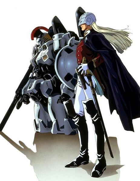 Mobile Suit Gundam Wing Attachment