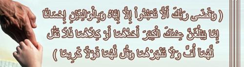 كتاب (تفسير السعدي) للعلامة الشيخ عبد الرحمن بن ناصر السعدي