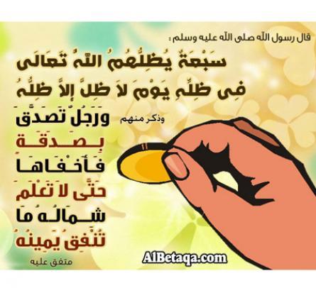 برنامج (عائشة أم المؤمنين) مع فضيلة الشيخ إبراهيم الدويش