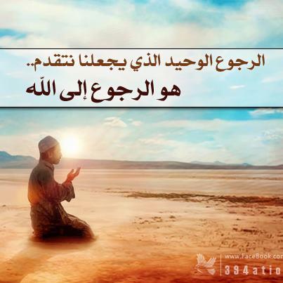 محاضرة صوتية بعنوان (قوافل العائدين) للشيخ خالد الراشد
