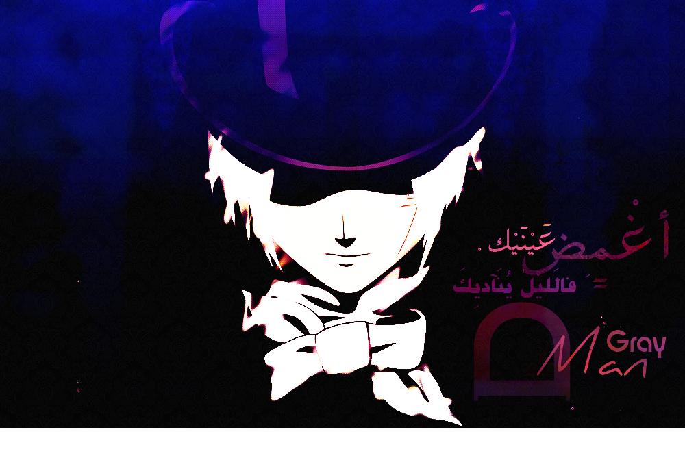 """"""" كم من أمنيه أشقت صاحبها .. فاحذر"""" تقرير عن انمي d gray man attachment.php?attac"""