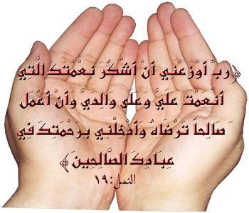برنامج (أحلى رحلة) مع فضيلة الشيخ مشاري الخراز