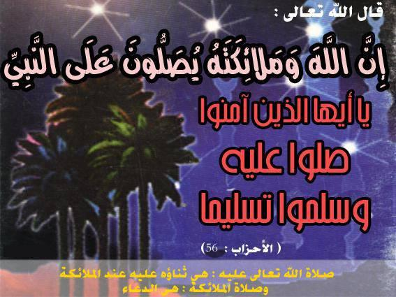 محاضرة (فرحة العيد) محمد بن عبد الرحمن العريفي