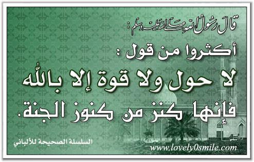 برنامج (رؤيا [الحلقات 91 - 180]) مع فضيلة الشيخ وسيم يوسف