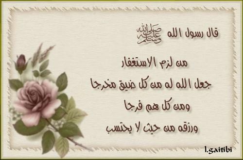 كُتيب (رسالة إلى أهل عرفة ومزدلفة ومنى) للشيخ عبدالملك القاسم