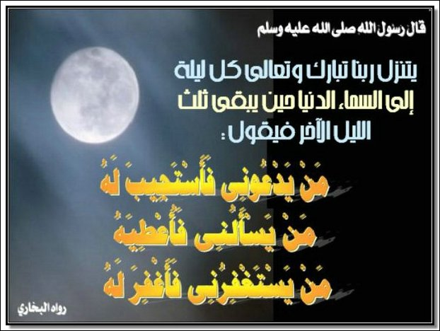محاضرة (أقسام التوحيد) لفضيلة الشيخ عبد الرزاق البدر