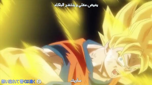 تحميل الفيلم دراغون بول  زد الرابع عشر Movie Dragon Ball Z 14 - Kami to Kami مترجم عربي  ,  فيلم دراغون بول زد 14 مترجمه عربي بكل جودات