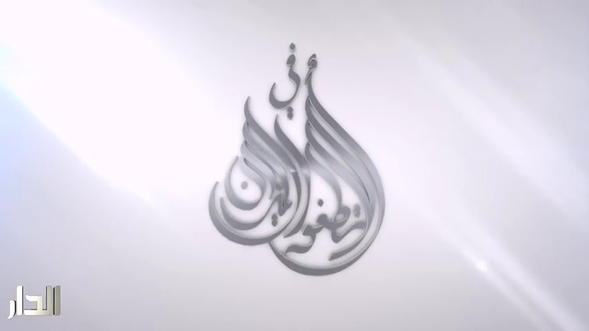 برنامج (ألا تطغوا في الميزان [الموسم الثاني]) للشيخ وسيم يوسف