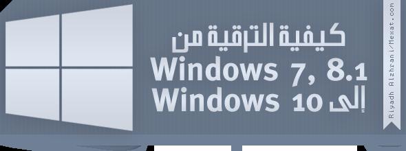 ����� ������� �� Windows 7, 8.1 ��� Windows 10