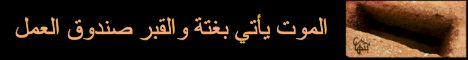برنامج (ليدبروا آياته 3) مع فضيلة الشيخ ناصر العمر