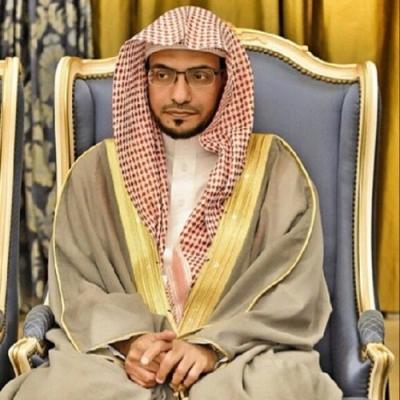 محاضرة (إِنا كذلك نجزِي المحسنين) مع فضيلة الشيخ صالح المغامسي