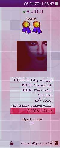 038a8a388d78eb7b154b123f8b73995b