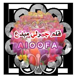 0850ae7b68a2f9daf2a1afb2f75423ba