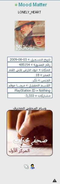 24632d84d0d4ad6bac11f3f85bb3ce6a