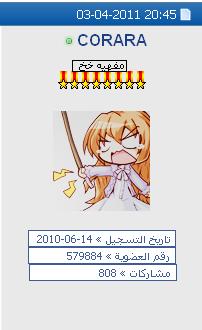 27a32324b5e4746056025faabbc0ba45