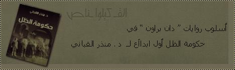 30a9a31564856a33a960b36eacae8e75