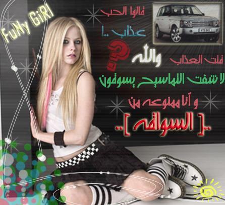 3aab050a40c3bac345646f1392812dfe