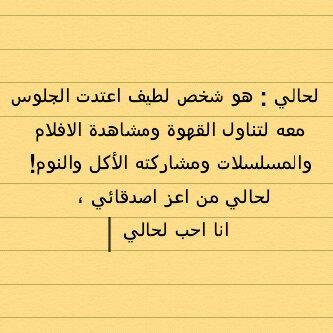43568fef04593203214117b2245baf67