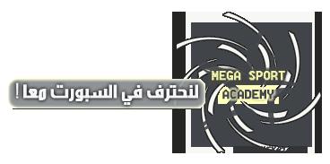 ||أكاديمية ميجا سبورت|| السعودية تسعى وراء التأهل 451599eacecb38c88d80