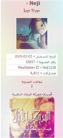 475417ef7d6c82052b53f6a06f646109