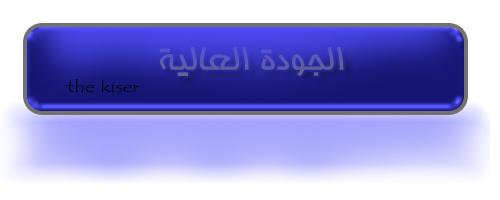 5233377c3e523aa0b26102eef668f436