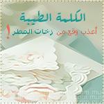 6325fabc8453ef27dc0435932111e56c