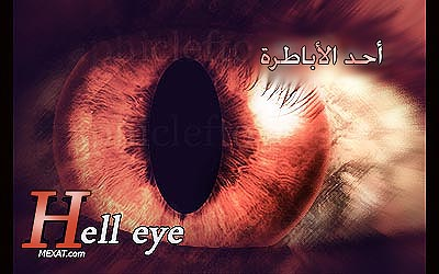 9f2f7a54a486bfeda4be6b2d7c45aaad