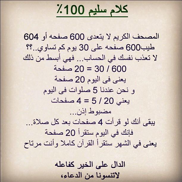 a2ee7815675405b94c94ddc9de62f675
