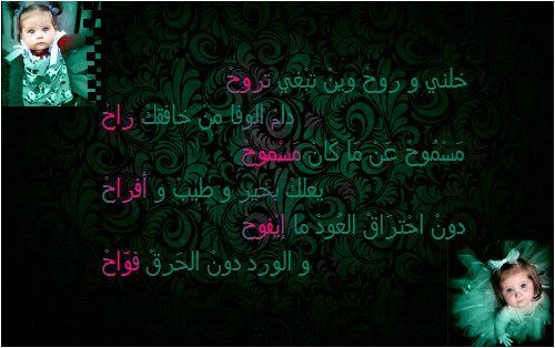 ad5ed46a34b8d8699b881b1d64186aea