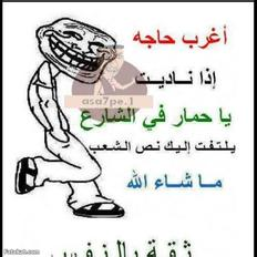 b3a42afbae1487027eab2c87cdad9ed4