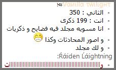 c20ebb822824c8940989f1a50ac129db