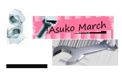 ������� �������� asuko march ����� ���� ���� ������� + �����