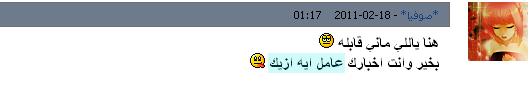 f9702605113faa8eeb881712fb8c9d16