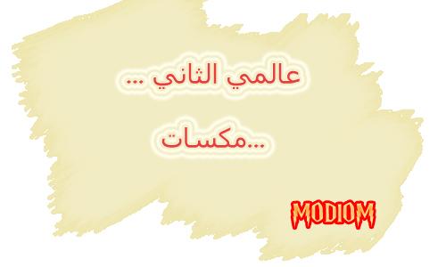 ffda63eb0bfc6c0d48c38691db8f5491